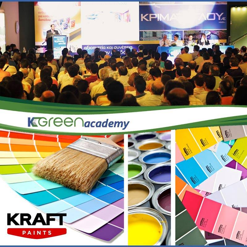 Kgreen Academy Article