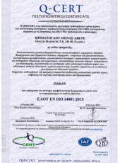 CERTIFICATE GR KRIMATOGLOU ISO 14001 Page 001
