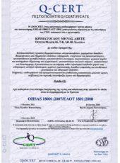 CERTIFICATE GR KRIMATOGLOU OHSAS 18001 Page 001