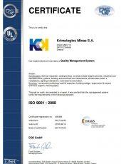 Certificate 2 ISO EN