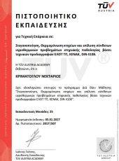 Certificate 5 CPD