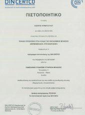 Certificate 7 DIN