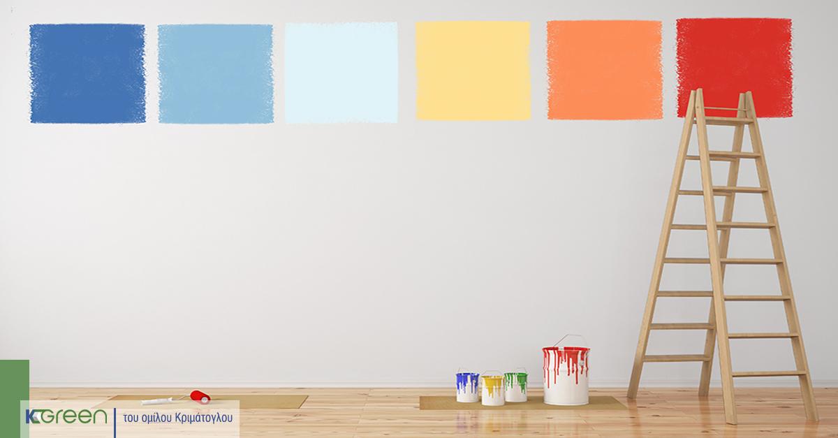 Το φθινόπωρο είναι εδώ… Πως θα βάψω σωστά το σπίτι μου