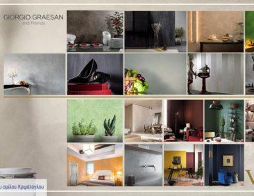 Διακοσμητικές βαφές και τεχνοτροπίες Valpaint & Giorgio Graesan